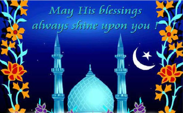 Ramadan Kareem Wishes, Messages, SMS, Quotes in Bengali