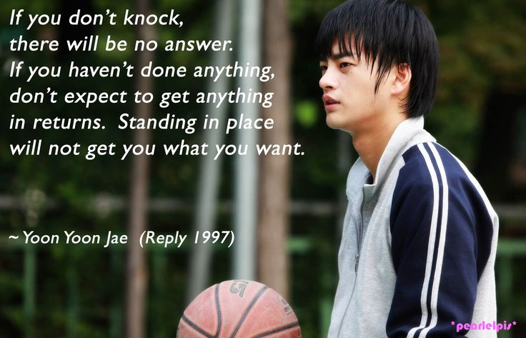 Reply 1997 quotes (ep4)