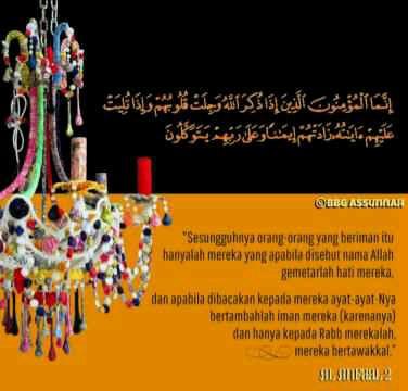 BBG As-Sunnah : Tawakal