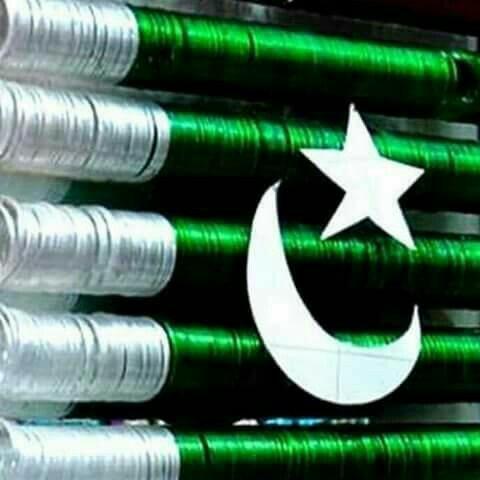 Love Pakistan ❤