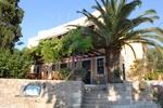 Κερδίστε μία δωρεάν διαμονή για 2 άτομα στο ξενοδοχείο Vagia Hotel στην Αίγινα!