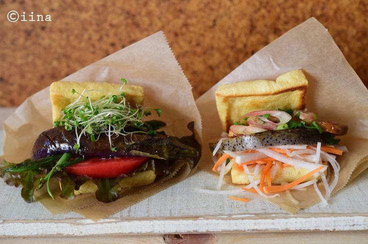 """今、じわじわと話題になっている""""油揚げサンドイッチ""""を菜食料理家iinaが ヴィーガン:お肉お魚卵乳製品を使わない グルテンフリー:小麦製品を使用しない ローカーボ:低炭水化物 で作ってみた!"""