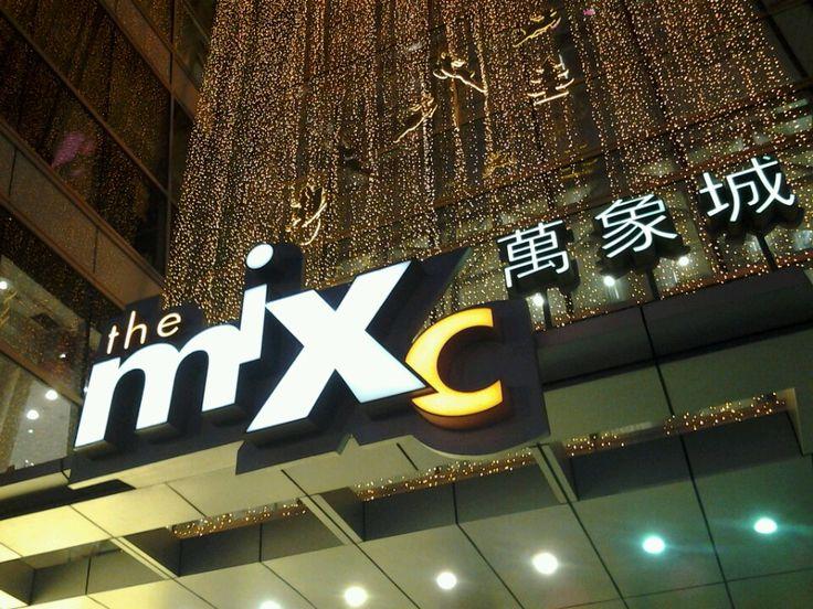 万象城 The MixC Shopping mall in Luohu, Shenzhen
