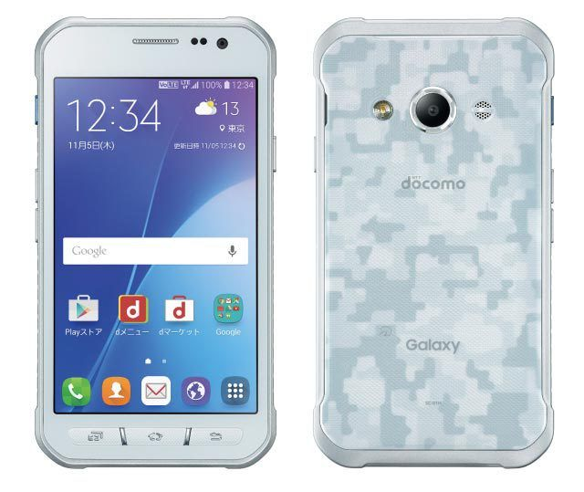 Samsung Galaxy Active Neo phone