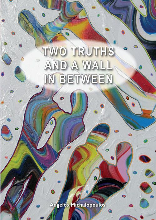 http://blog.angelosm.com/book/two-truths-wall/