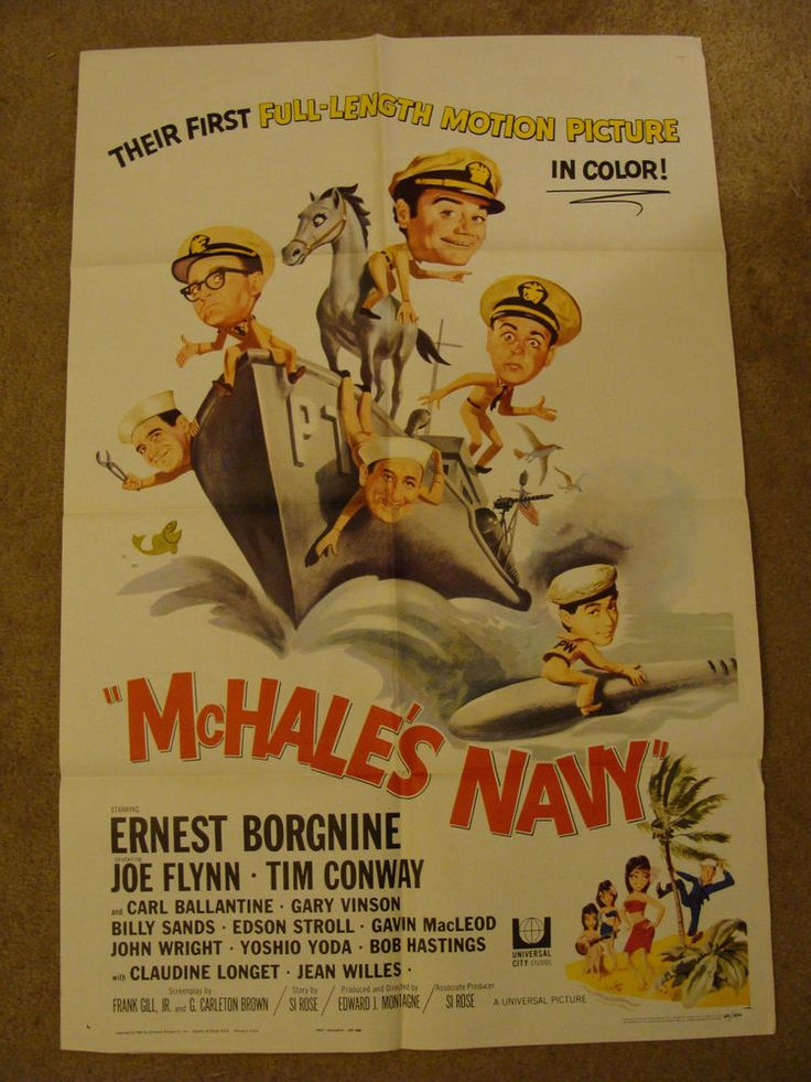 McHale's Navy theatrical poster 64/204