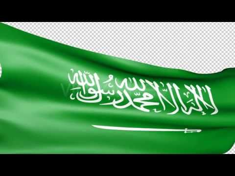 KSA Saudi Arabia Waving Flag - Motion Graphics