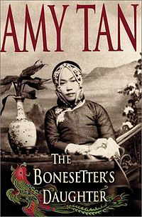 I read The Joy Luck Club first, but this was the book that made me fall in love with Amy Tan's novels.