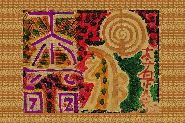 Vintage Reconstruction Reiki Symbols Healing Art