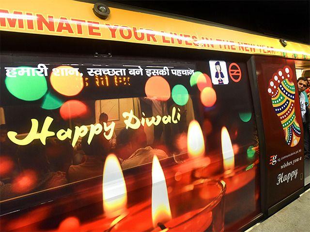 Last Delhi metro train service on Diwali to begin at 10 pm - The Economic Times on Mobile