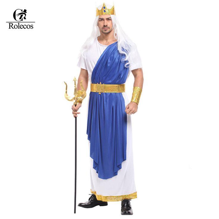 Pas cher Halloween Rome Antique Cosplay Costume Mythologie Grecque Poséidon…