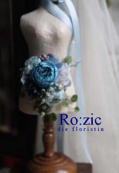 preserved flower http://rozicdiary.exblog.jp/25789612/