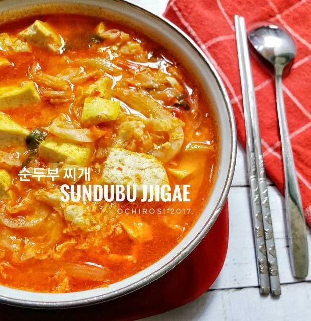 Maknyuss 10 Resep Masakan Korea Versi Halal Ala Indonesia
