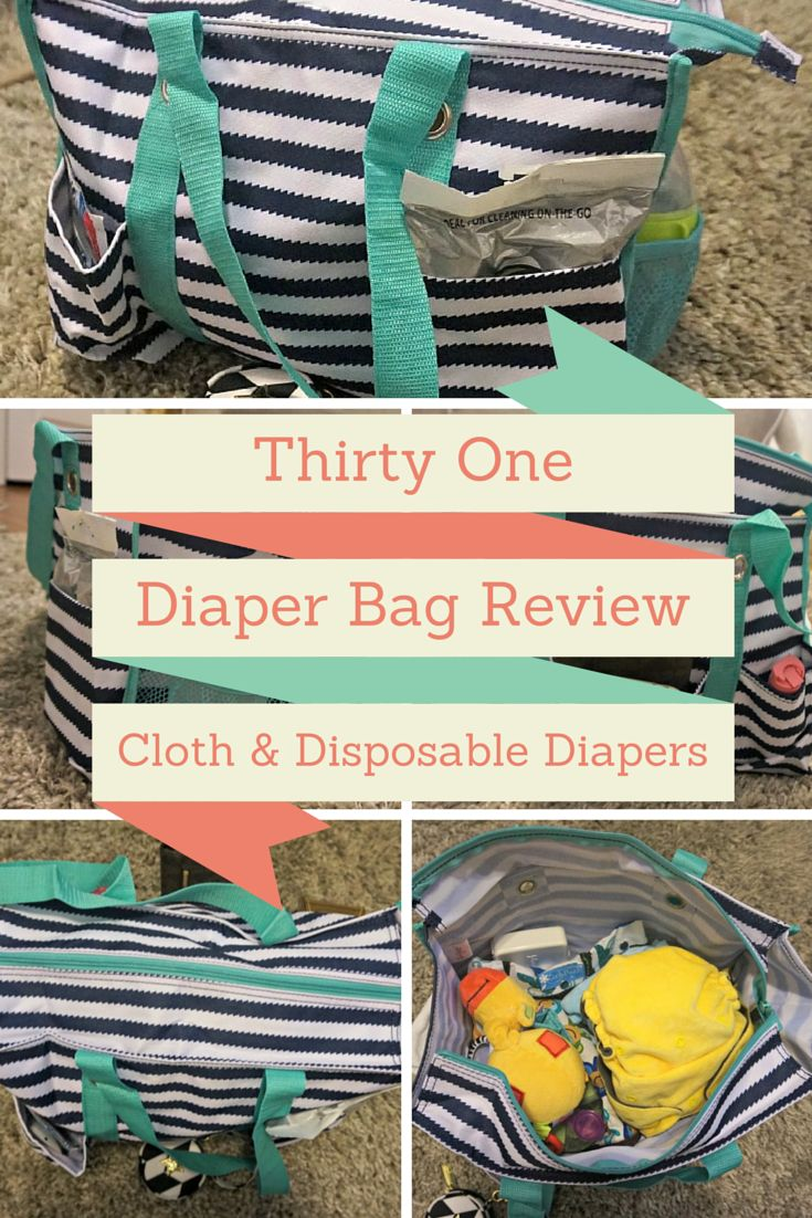 Thirty One diaper bag review for cloth diapers and disposable diapers