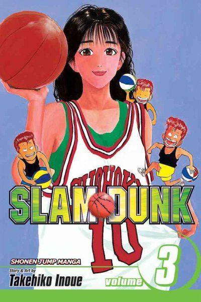 Slam Dunk 3 (Slam Dunk)