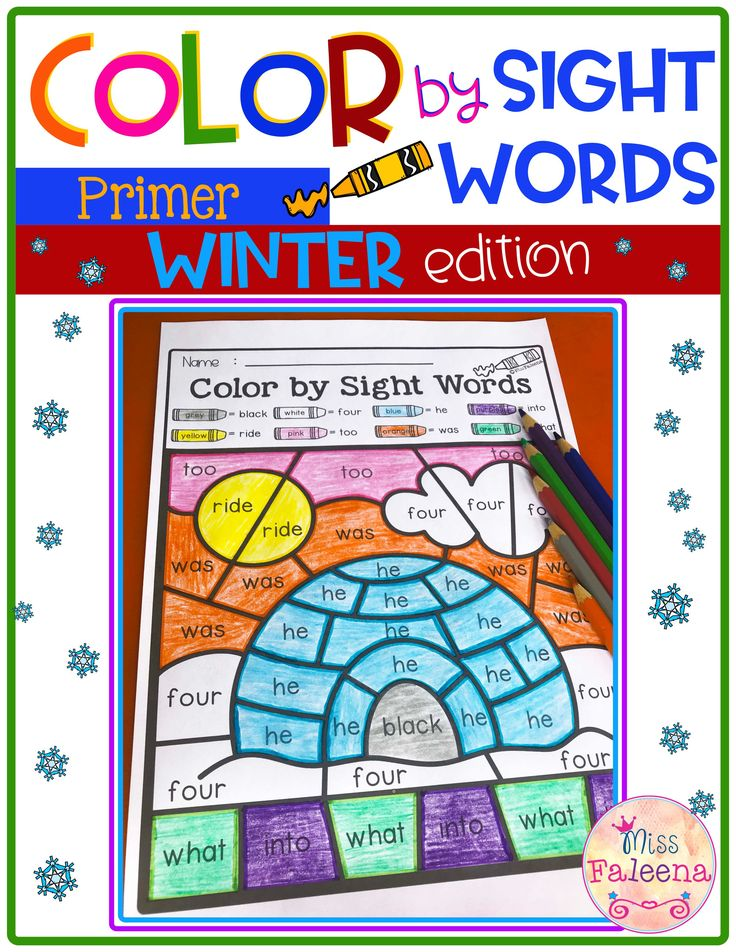 Winter Color by Code Sight Words Primer Sight words