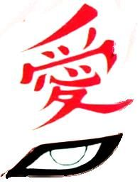 Gaara's tattoo and eye; Kanji for love
