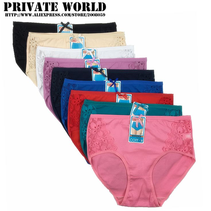 New Large Size Pure ► cotton Underwears Women Panties Women's Butt Lifter Sports ᗛ Briefs underwear free shipping 9 colors for LaceNew Large Size Pure cotton Underwears Women Panties Women's Butt Lifter Sports Briefs underwear free shipping 9 colors for Lace