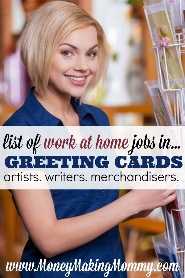 Greeting Card Jobs From Home Writing Illustration More Work From Home Moms Work From Home Jobs Writing Jobs