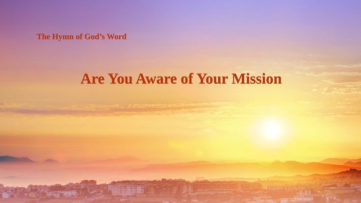 "The Hymn of God's Word ""Are You Aware of Your Mission"" 