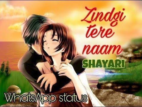 Whatsapp video status punjabi #whatsapp #shayari #punjabi #status #love #zindagi tere naam