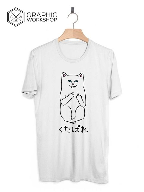 Sassy+Cat+T-Shirt+//+Middle+Finger+Japanese+Aesthetic+Tumblr+Clothing+Kawaii+Cute+Pastel+Goth+Vaporwave+Grunge+90s+Sad+Girls+Yung+Lean  +++++++++++  In+Graphic+Worshop+we+take+quality+very+seriously,+and+make+every+t-shirt+on+demand,+specially+for+our+customers.+That+gives+us+the+opportunity+...