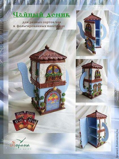 """Кухня ручной работы. Ярмарка Мастеров - ручная работа. Купить Чайный домик """"Уютный"""". Handmade. Чайный домик, домик для чая"""