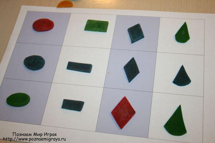 Упражнения с таблицей. Математические навыки  Познаем Мир Играя http://www.poznaemigraya.ru