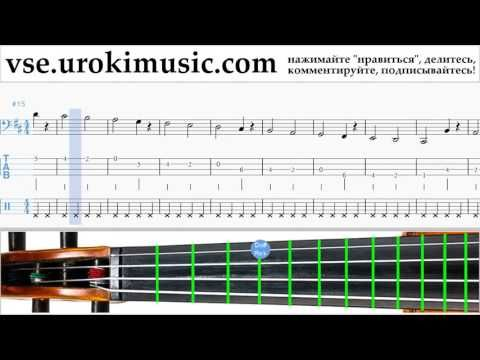 Как играть на виолончели The Chainsmokers & Coldplay - Something Just Like This Табы часть 1 https://www.youtube.com/watch?v=LWwsRwckPeU