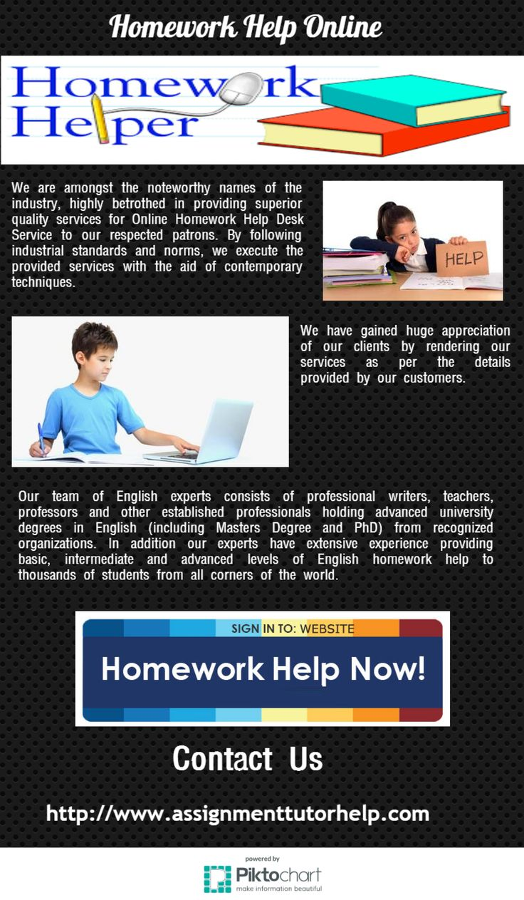 Homework help grade 7