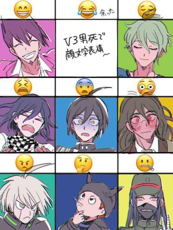 Danganronpa V3: Killing Harmony) Kaito, Rantaro, Kokichi, Shuichi