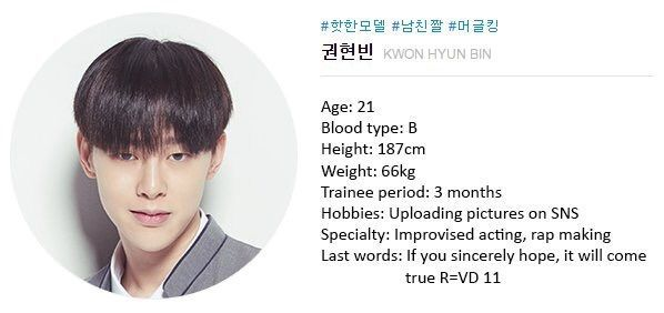 pd101 boys profiles cont 3 | Produce 101 Boys Amino