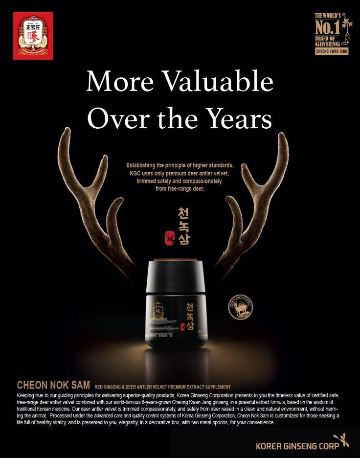 Cheon Nok Sam - Red Ginseng & Deer Antler Velvet Premium Extract Supplement. More Valuable Over the years