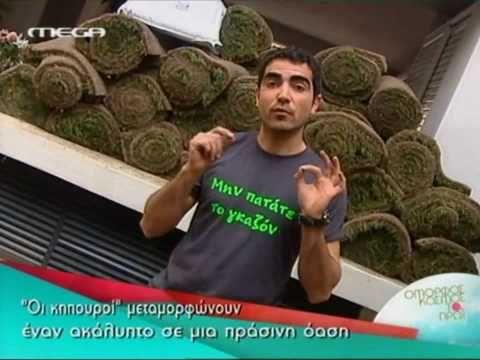 kipouroi episode 2 - YouTube