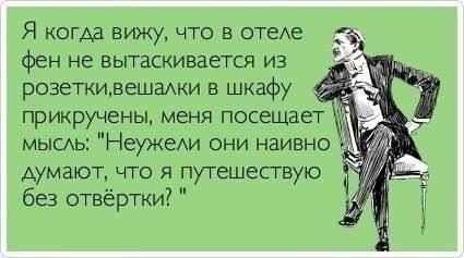 #Onetalkagency все самое прикольное найденное в чертогах разума.  #russia #russian #cool #talk #night #day #tuna #fish