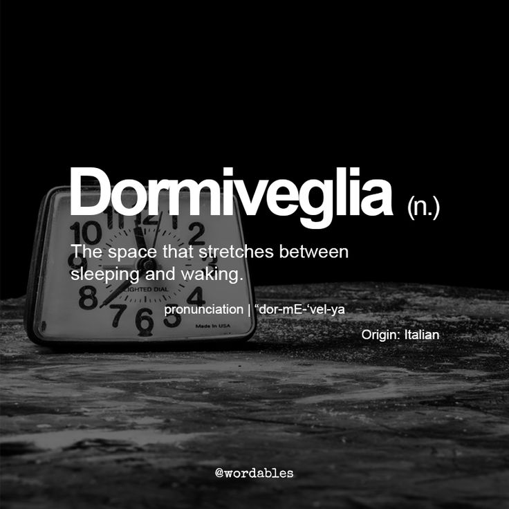 Dormiveglia | 5 Illuminating Italian Words You've Never Heard Before
