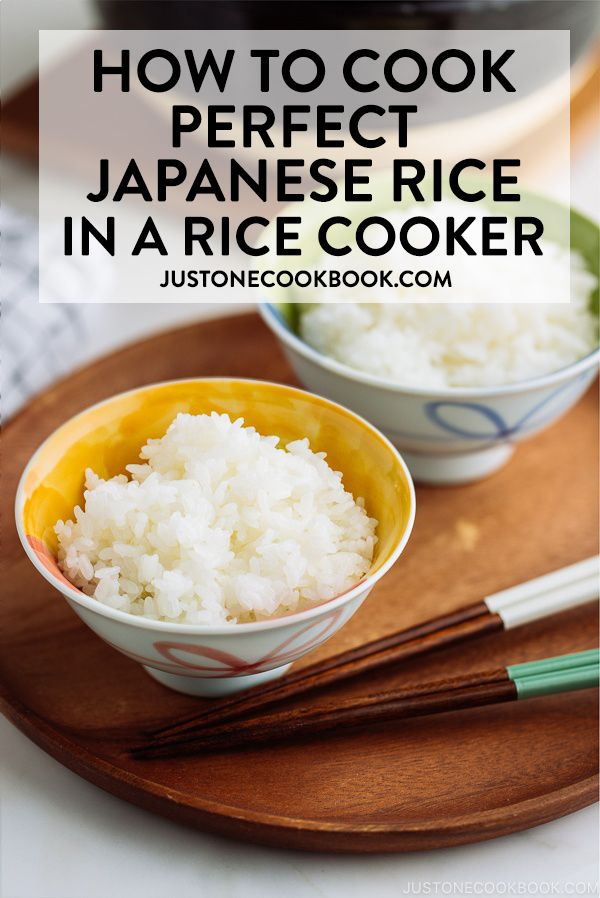 How To Cook Japanese Rice In A Rice Cooker Just One Cookbook Recipe Easy Japanese Recipes How To Cook Rice Rice Cooker Recipes