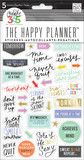 Nothing is easier than customizing your planner with stickers! This value pack features stickers that will help keep you motivated as you move toward your health and fitness goals. Each package includ