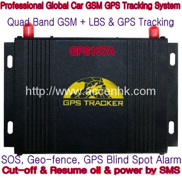 GPS107A Professional GPS Vehicle Truck Tracker W  Cut-off \ Resume - resume tracking system