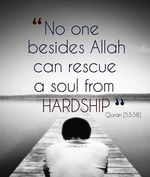 60+ Beautiful Allah Quotes & Sayings With Images  #Allah #Quotes #Images