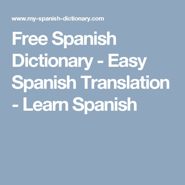 Learn in Spanish | English to Spanish Translation ...