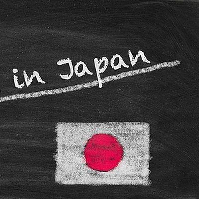 #randoseru Сделано в Японии