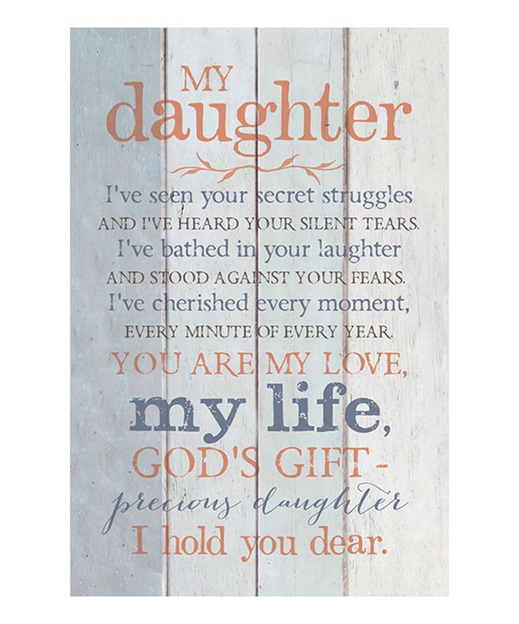 Take a look at this 'My Daughter' Wood Wall Art today!