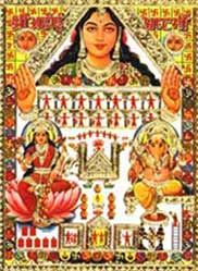 devotional Rastogi Rustagi Rohatgi Varanasi, Farrukhabad, Kanpur, Meerut, Ghaziabad, Moradabad, lucknow Rustogi Rastogee RastogiWorld.com, Rastogi online | Rohatgi Rohatgee haryana bawal | Rohtash Rohtashgarh bihar ahoi, ashtami, ahoi-aathein, aathey, ahoie, kartik krishna ashtami, ahoi ashtami vrat, AHOYI, - RastogiWorld.com