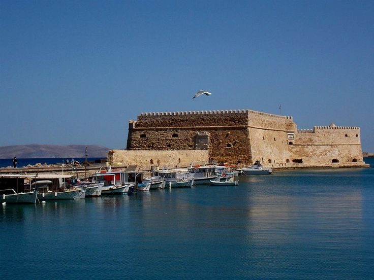 Fortifications of Heraklion