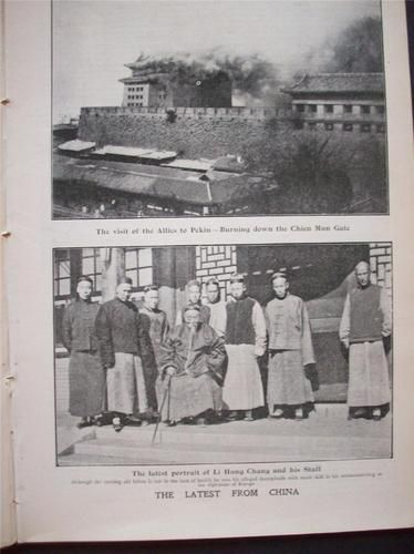 1901 Rare Peking Chien MEN Gate Burning Lacrosse IN London Magazine Articles | eBay