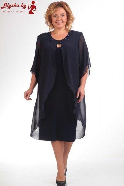 Платье женское 361-1