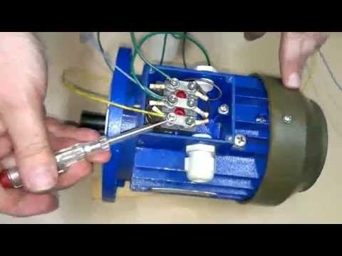 Как подключить трёхфазный электродвигатель в сеть 220в если двигатель асинхронный для 380 вольт