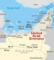 Image result for where is United Arab Emirates located?