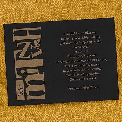 65 best bar mitzvah invites images on pinterest bat mitzvah traditional bar mitzvah invitation solutioingenieria Choice Image